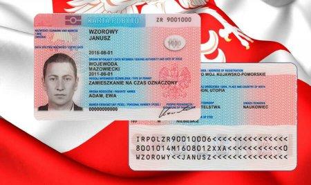 Польша платит иностранцам, которые слишком долго ожидали свою Карту Побыта